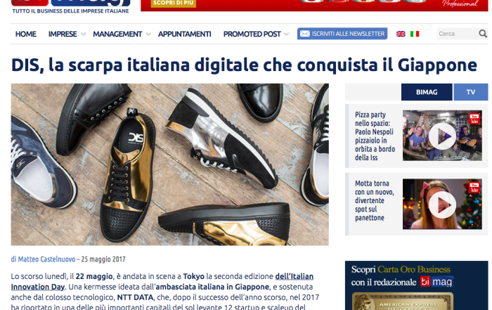 DIS Design Italian Shoes featured on BMag 25 May 2017