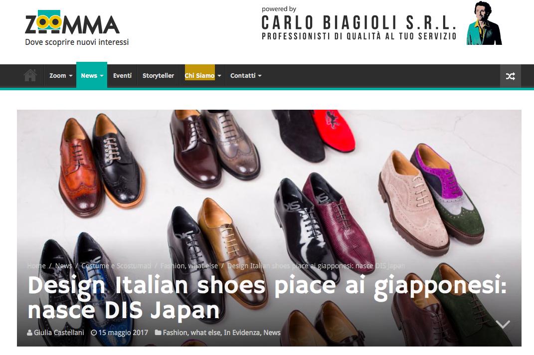 DIS Design Italian featured on Zoomma May 2017
